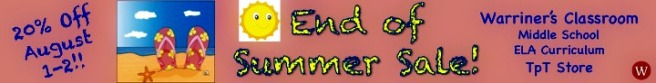 TpT end of summer sale banner 2016 jpeg
